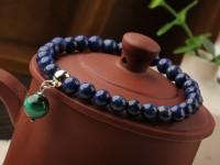 Náramok lapis lazuli s príveskom malachit